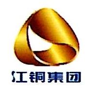 怡江(厦门)铜材有限公司 最新采购和商业信息