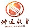 四川神通教育科技有限公司 最新采购和商业信息