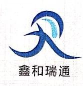 青岛鑫和瑞通汽配有限公司 最新采购和商业信息