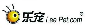 北京乐宠科技有限公司 最新采购和商业信息
