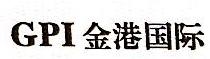 北京金港国际税务师事务所有限公司 最新采购和商业信息
