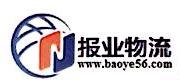 江苏南京报业物流有限公司