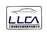 上海绿鹭汽车租赁服务有限公司 最新采购和商业信息