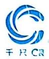 苏州市千尺浪信息技术服务有限公司 最新采购和商业信息