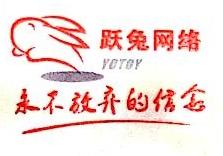杭州跃兔网络科技有限公司 最新采购和商业信息