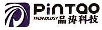 上海品涛电子科技有限公司 最新采购和商业信息