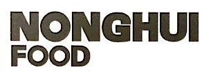 莆田市农汇食品有限公司 最新采购和商业信息