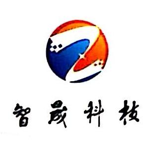 郴州市智晟科技有限公司 最新采购和商业信息