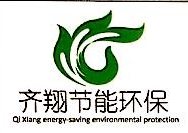 江西大信诚信会计师事务所有限责任公司新余分所 最新采购和商业信息