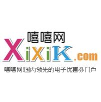 杭州加西科技有限公司 最新采购和商业信息