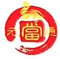 江阴市元通典当有限公司 最新采购和商业信息