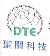 江西圣辉生化科技有限公司 最新采购和商业信息