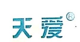 杭州天爱伞业有限公司 最新采购和商业信息