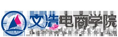 深圳文浩教育咨询有限公司