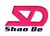 东莞市绍德五金制品有限公司 最新采购和商业信息