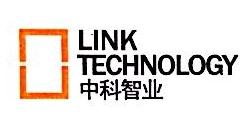 深圳市中科智业科技有限公司 最新采购和商业信息