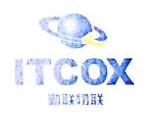 上海勤联物联网有限公司 最新采购和商业信息