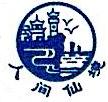 蓬莱西海岸海洋文化旅游产业开发有限公司