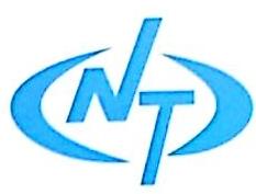 绵阳市耐特电子实业有限责任公司 最新采购和商业信息