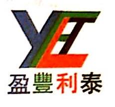 北京盈丰利泰科贸有限公司 最新采购和商业信息