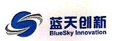 贵州蓝天创新科技有限公司 最新采购和商业信息
