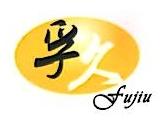 上海孚久信息科技有限公司 最新采购和商业信息