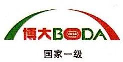 浙江园博景观建设有限公司 最新采购和商业信息