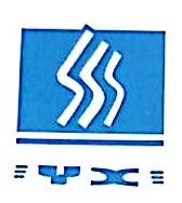 深圳市亿鑫精细化工有限公司 最新采购和商业信息