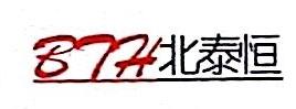 北京北泰恒光电技术有限公司 最新采购和商业信息
