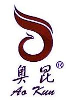 广州奥昆食品有限公司 最新采购和商业信息