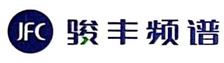 惠州市利仁医疗器械有限公司 最新采购和商业信息