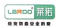 深圳市莱诺科技有限公司 最新采购和商业信息