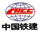 中铁十四局集团第二工程有限公司 最新采购和商业信息