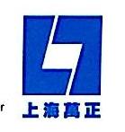 上海万正物业管理有限公司 最新采购和商业信息