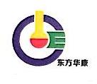 武汉东方华康科技有限公司