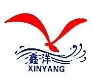 辽宁鑫洋实验装备有限公司