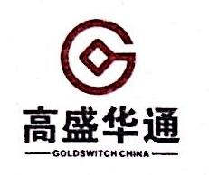 深圳新海文华发展有限公司 最新采购和商业信息