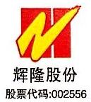 安徽辉隆农资集团农业科技有限公司 最新采购和商业信息