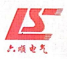 哈尔滨市六顺电气自动化设计研究所 最新采购和商业信息