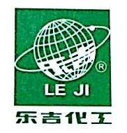 寿光市乐吉农化有限公司 最新采购和商业信息