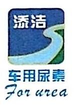 上海添洁环保科技发展有限公司 最新采购和商业信息
