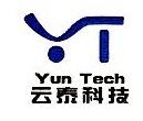 广州云泰信息科技有限公司 最新采购和商业信息