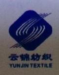衡阳云锦纺织有限公司 最新采购和商业信息