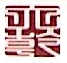 河南天乾商贸有限公司 最新采购和商业信息
