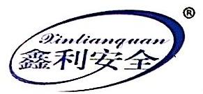 河南兴荣行安全服务有限公司