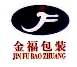 江阴市金福包装制品有限公司 最新采购和商业信息