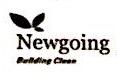 上海嘉源保洁服务有限公司 最新采购和商业信息