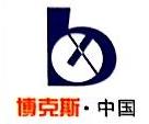 江苏博克斯自动化控制工程有限公司