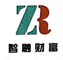 深圳市智融财富电商投资有限公司 最新采购和商业信息