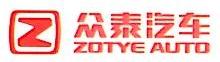 赣州天豪汽车贸易有限公司 最新采购和商业信息